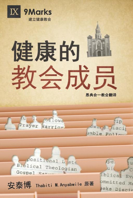 https://9marks-static.oss-cn-hongkong.aliyuncs.com/wp/2014/11/cover-e1533172957918.png